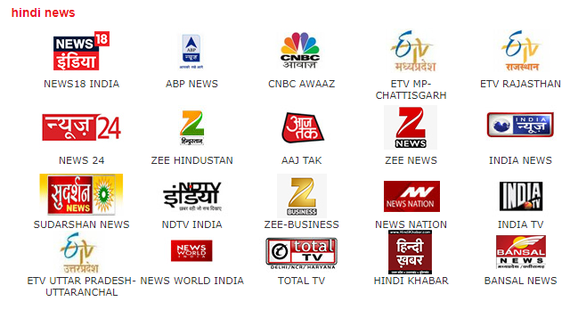 airtel_sd_packs_family_plus_hindi_news