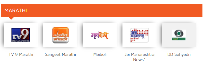 dish_tv_sd_package_south_family_sports_marathi