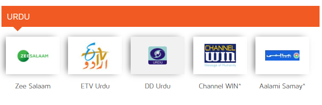 dish_tv_sd_package_south_family_sports_urdu