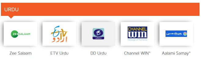 dish_tv_sd_package_south_titanium_urdu