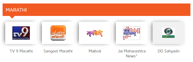 dish_tv_sd_package_south_world_marathi