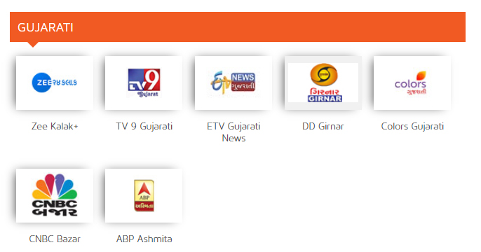dish_tv_sd_south_all_sports_gujrati