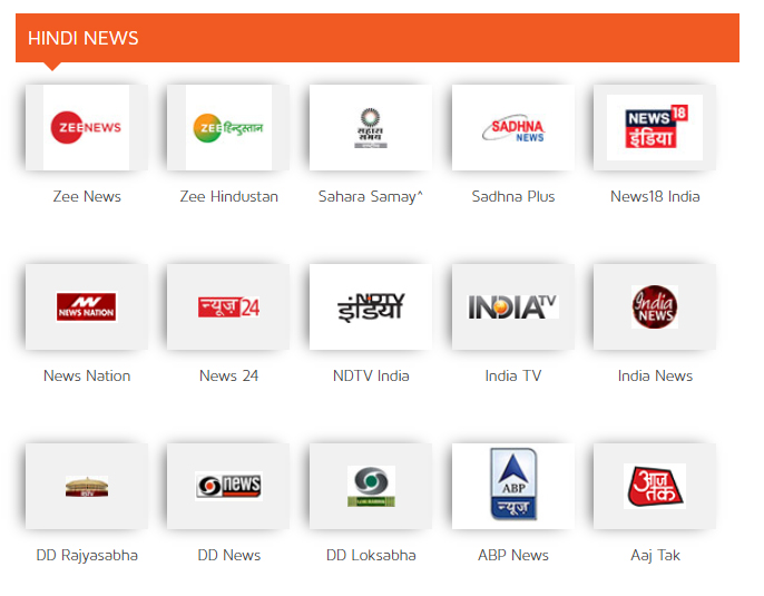 dish_tv_sd_south_all_sports_hindinews