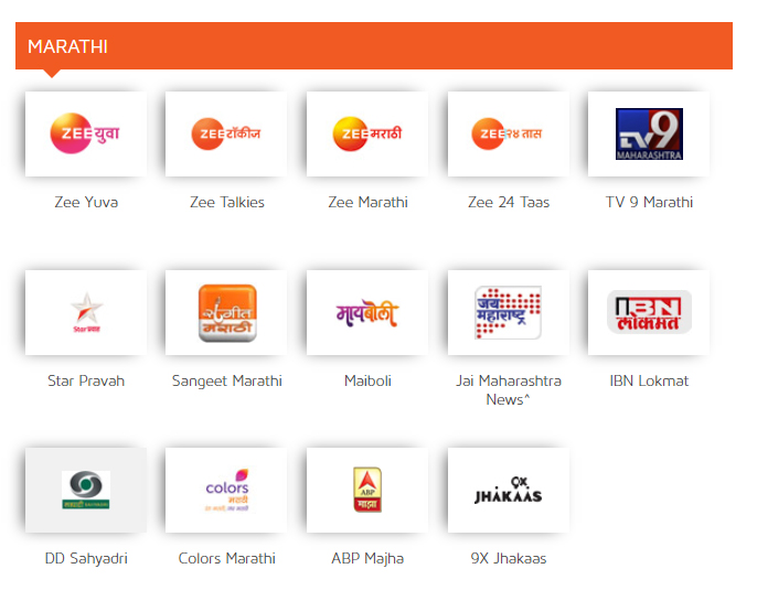 dish_tv_sd_south_all_sports_marathi