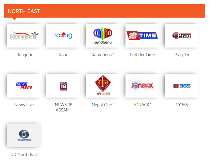 dish_tv_sd_south_all_sports_north_east