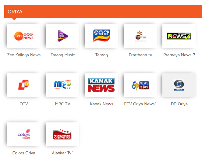 dish_tv_sd_south_all_sports_oriya
