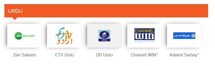 dish_tv_sd_south_all_sports_urdu