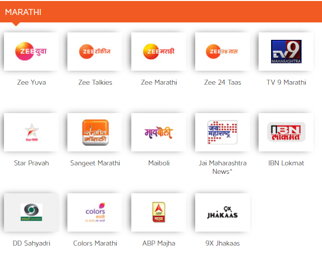 dish_tv_sd_world_sports_marathi_03