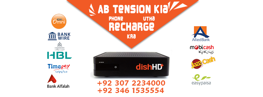 dishtv-recharge