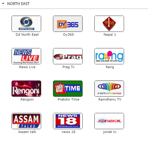 dishtv_sd_packs_north_new_super_family_north_east