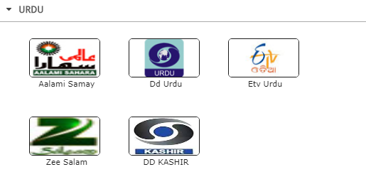 dishtv_sd_packs_north_new_super_family_urdu