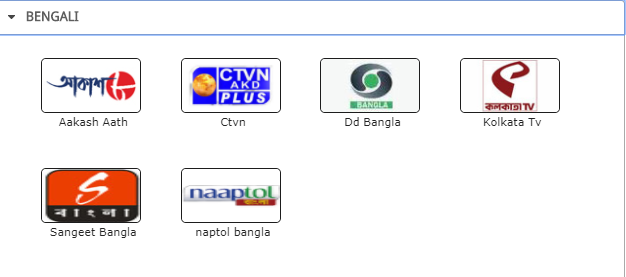 new_gold_sports_hd_bengali