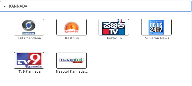 new_gold_sports_hd_kannada