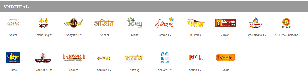 tatasky_sd_packages_bumper_spiritual
