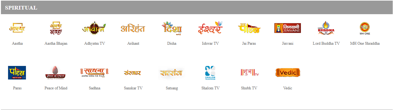 tatasky_sd_packages_sports_dhamaka_spiritual