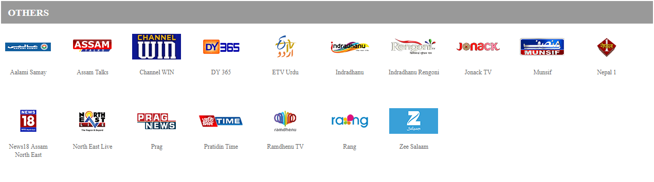 tatasky_sd_packages_ultra_others