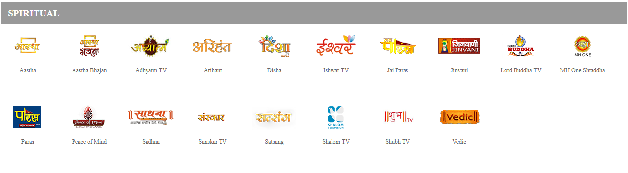 tatasky_sd_packages_ultra_spiritual