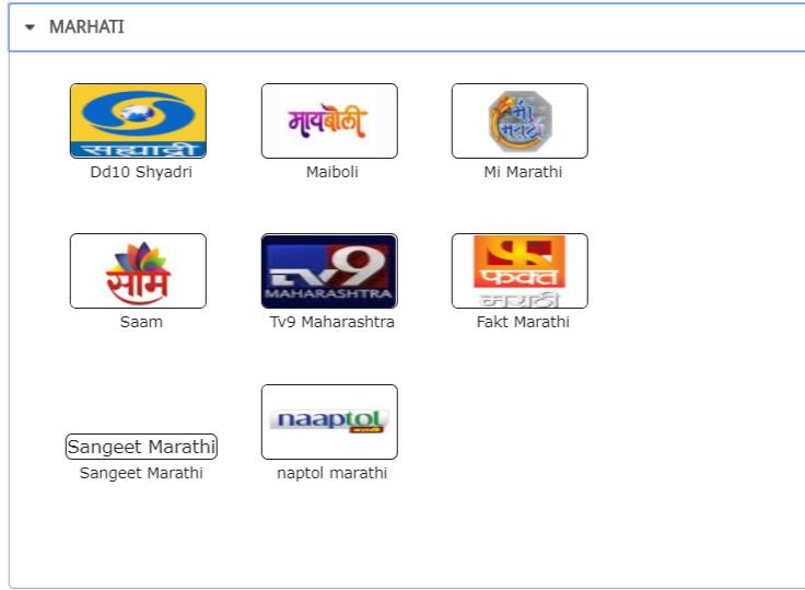 videocon_south_platinum_marathi