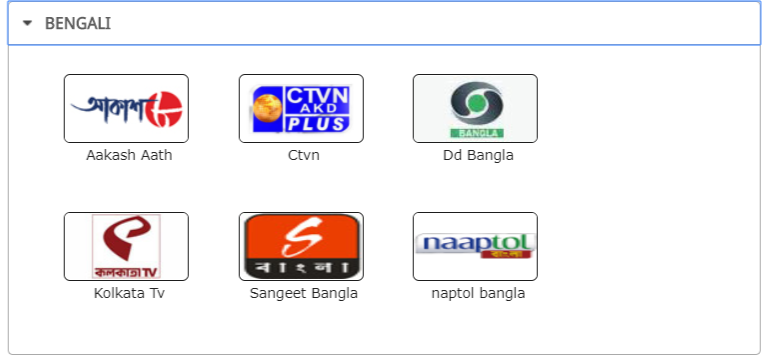 videocon_super_gold_bengali
