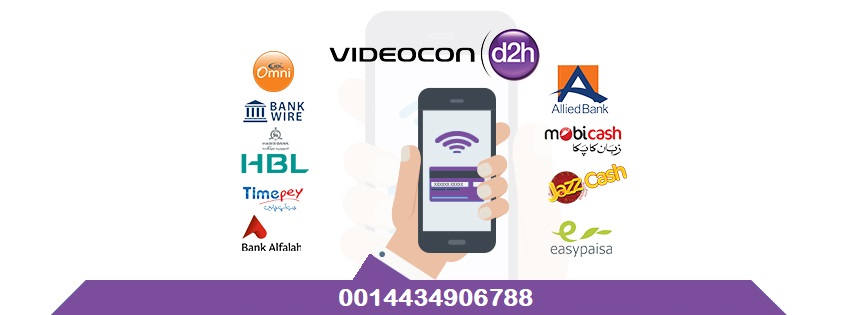 Videocon Recharge - Dish TV in Pakistan